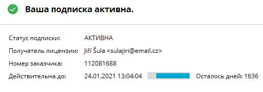 Avast! Premier 2016 12.2.2276.0 Final