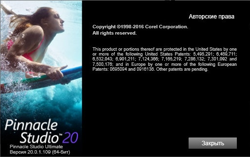Pinnacle Studio Ultimate 20.0.1.109 + Content