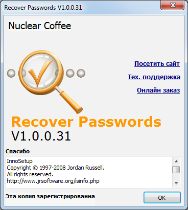 Nuclear Coffee Recover Passwords 1.0.0.31 + Portable
