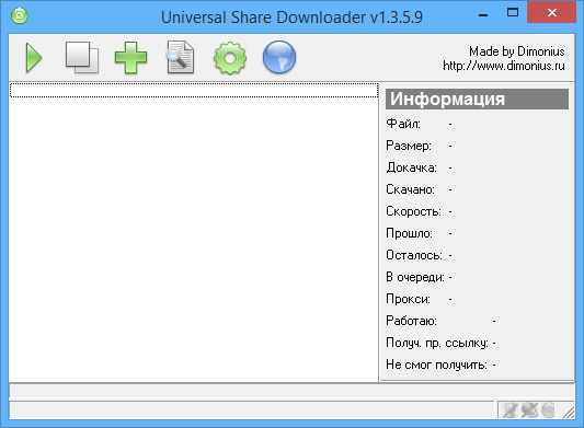 Universal Share Downloader 1.3.5.9