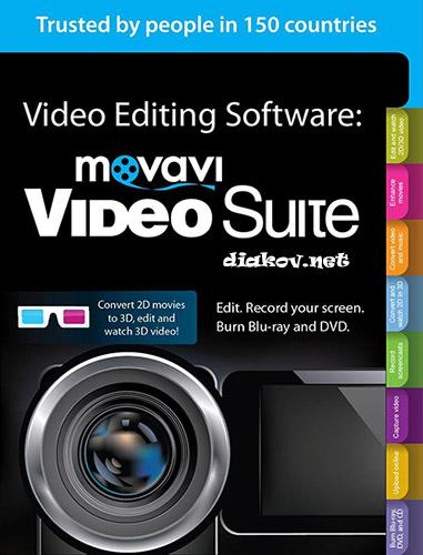 Movavi Video Suite 15.4