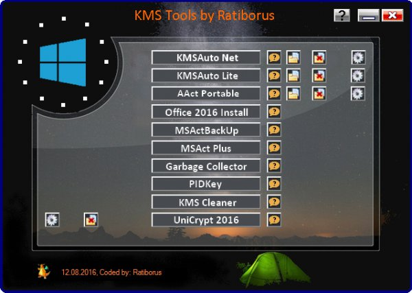 KMS Tools by Ratiborus 12.08.2016