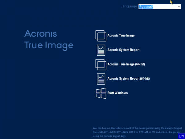 Acronis True Image 2017 20.0.5554 BootCD