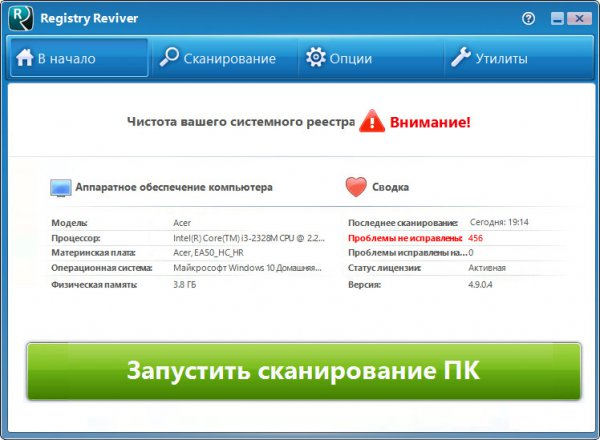 ReviverSoft Registry Reviver 4.9.0.4