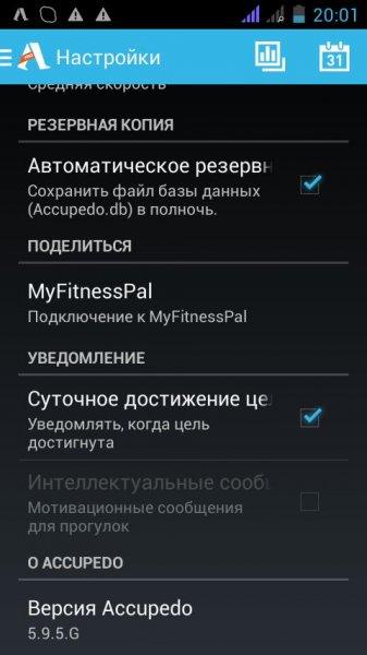 Pedometer Accupedo Pro 5.9.5.G