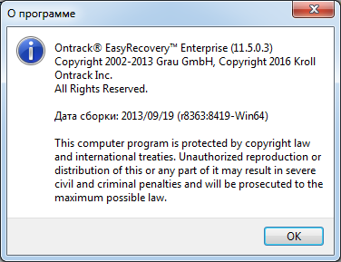 Ontrack EasyRecovery Professional / Enterprise 11.5.0.3 + Rus