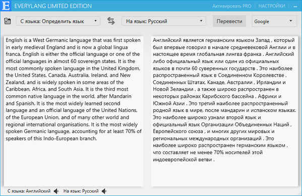 EveryLang Free 2.9.6.0 + Portable