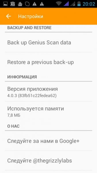 Genius Scan+ PDF Scanner 4.0.3