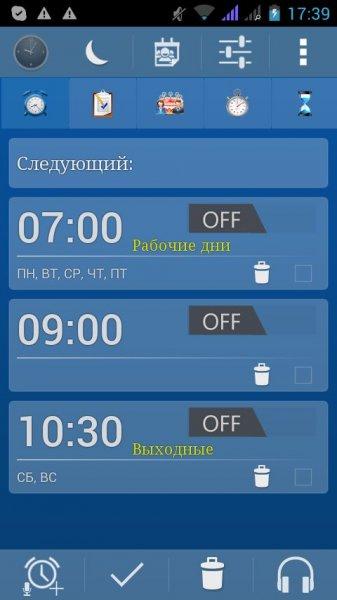Alarm Plus Millennium 3.9