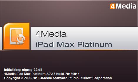 4Media iPad Max Platinum 5.7.13 Build 20160914