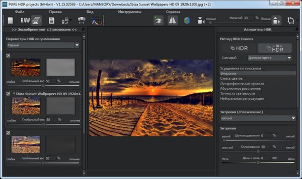Franzis PURE HDR projects 1.15.02593 + Rus