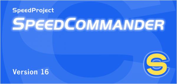 SpeedCommander Pro 16.30.8400 Final + Rus + Portable