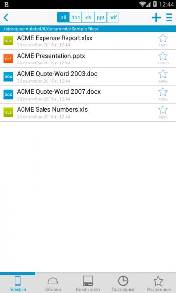Docs To Go - Office Suite 4.002 build 1519 Premium