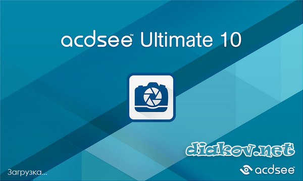 ACDSee Ultimate 10.3 Build 894