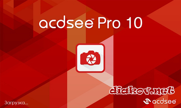 ACDSee Pro 10.4 Build 686