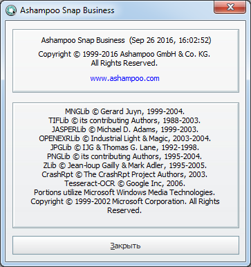 Ashampoo Snap Business 9.0.2 + Portable