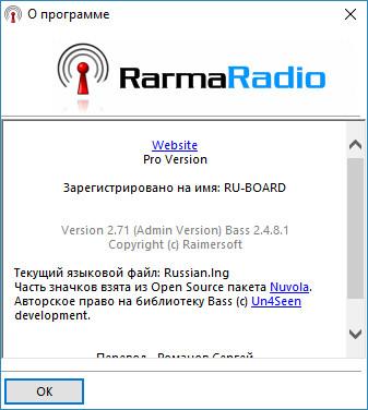 RarmaRadio Pro 2.71 + Portable