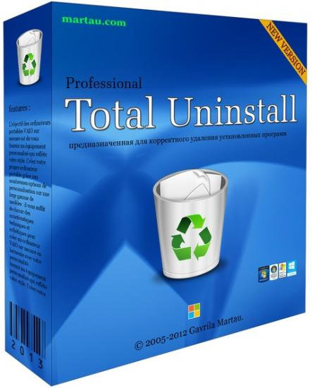 Total Uninstall Pro 6.17.1