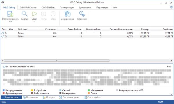 O&O Defrag Professional 20.0 build 457