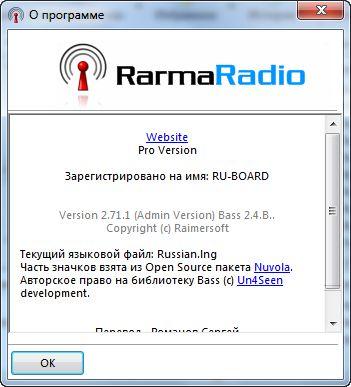 RarmaRadio Pro 2.71.1