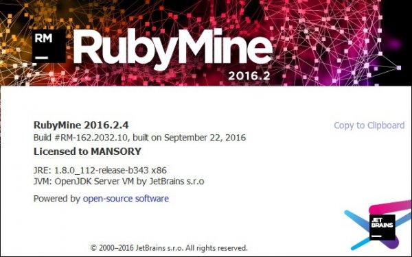 JetBrains RubyMine 2016.2.4