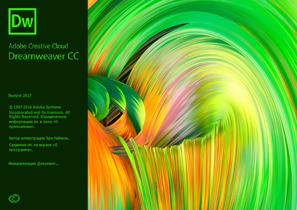 Adobe Dreamweaver CC 2017.5