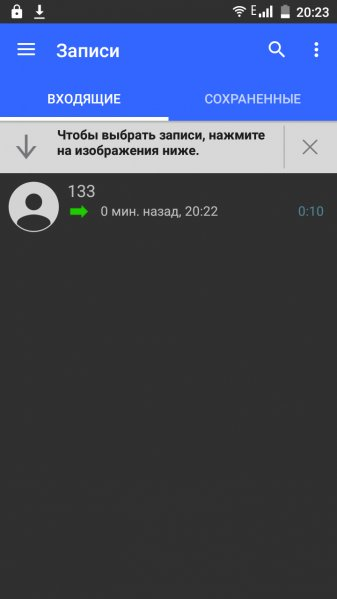 Automatic Call Recorder Pro 5.25
