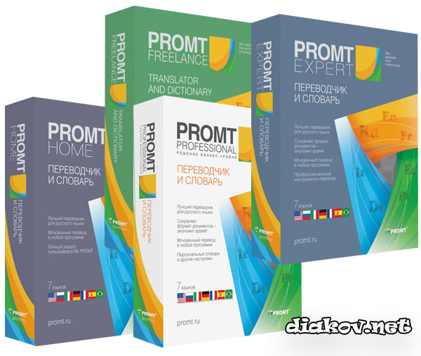 Promt 12 Build 10.0.52 Professional | Expert | Freelance | Home | для Microsoft Office + All Dictionaries