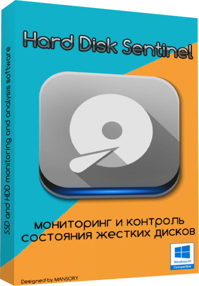 Hard Disk Sentinel Pro 5.30.6 Build 9417 Beta