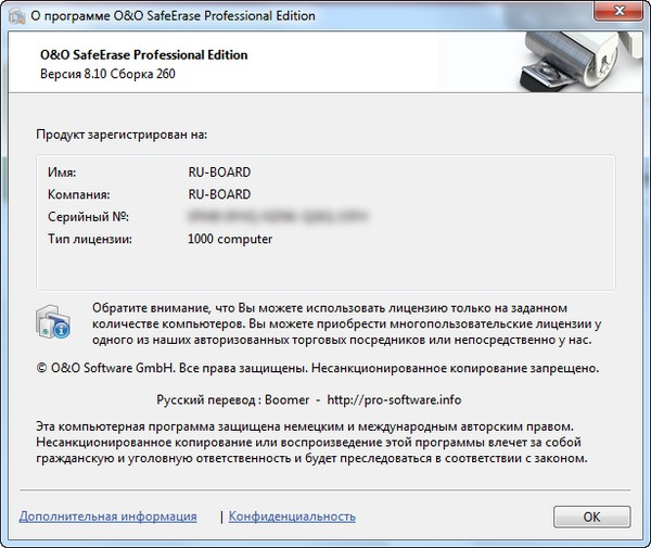 O&O SafeErase Professional 8.10 Build 260