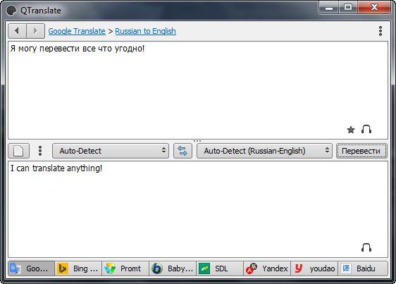 QTranslate 6.3.1 + Portable