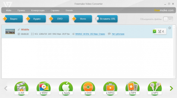 Freemake Video Converter Gold 4.1.9.80