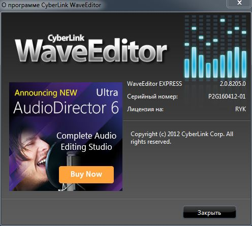 CyberLink WaveEditor 2.0.8205.0 + Rus