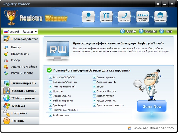 Registry Winner 7.0.12.15