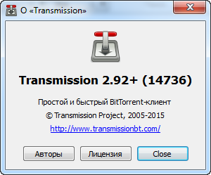 Transmission 2.92+