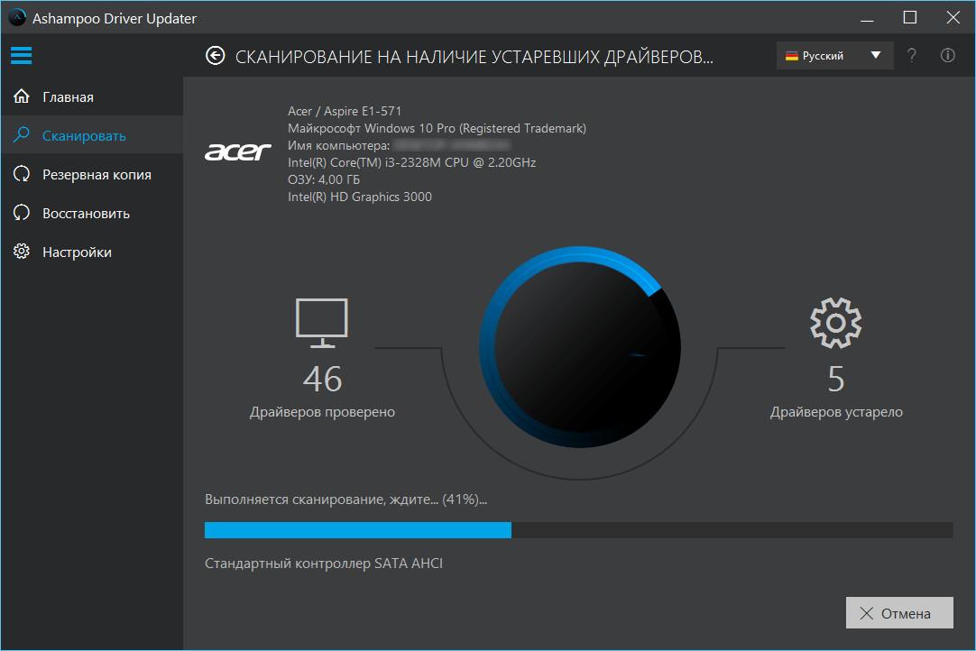 Скачать драйвер интел hd graphics 3000