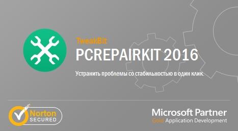 TweakBit PCRepairKit 1.8.0.3
