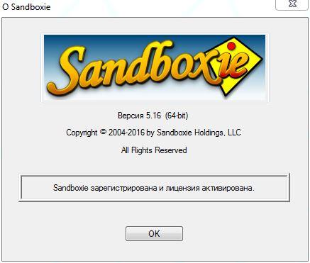 Sandboxie 5.16 Final