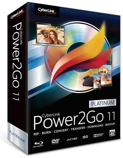 CyberLink Power2Go Platinum 11.0.1202.0