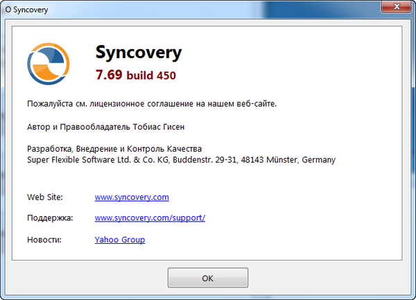 Syncovery 7.69 Build 450
