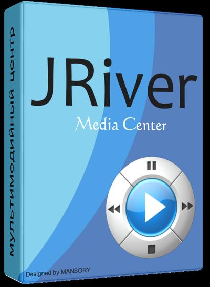 JRiver Media Center 22.0.110