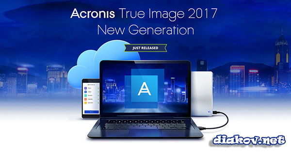 Acronis True Image 2017 21.0.6116 New Generation + BootCD