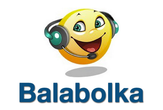 Balabolka 2.11.0.623 Portable + Skins Pack + Voice Engine Alyona