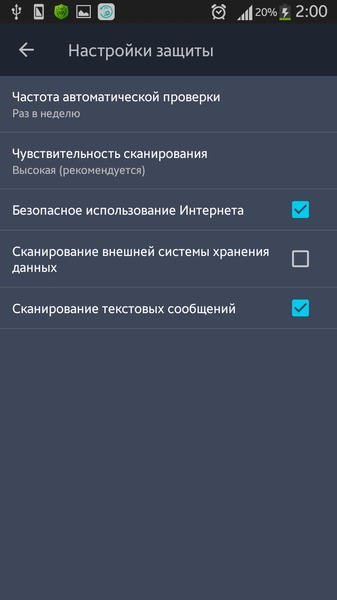 AVG AntiVirus Security PRO 5.9.3.1