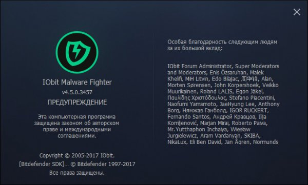 IObit Malware Fighter Pro 4.5.0.3457