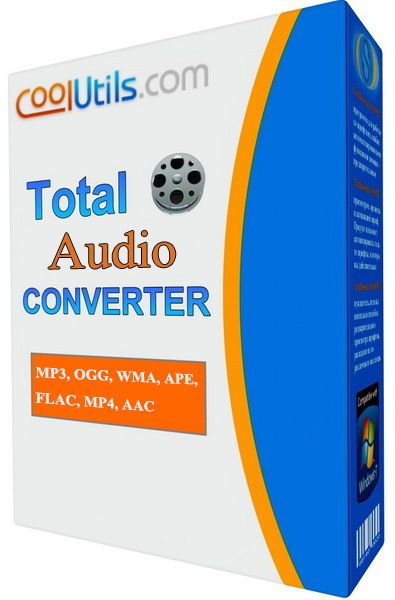 CoolUtils Total Audio Converter 5.2.152