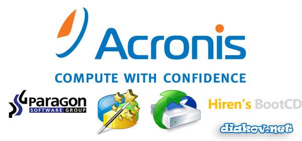 Acronis 2k10 UltraPack 7.8