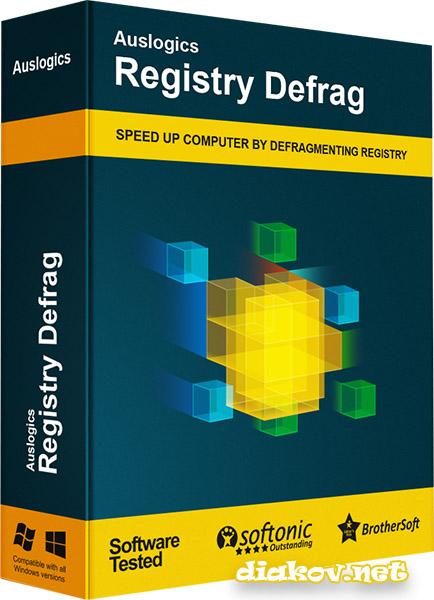 Auslogics Registry Defrag 10.1.3.0