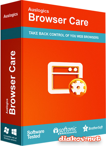 Auslogics Browser Care 4.1.3.0