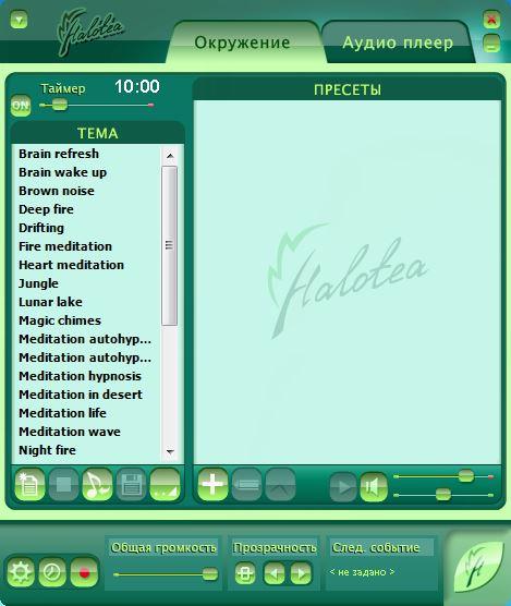 Mirolit Halotea 1.502